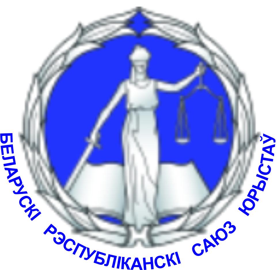 логотип_БРСЮ.jpg